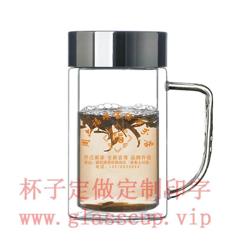 荊門市禮品杯印字  2