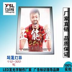 LED迷你發光字 精美髮光字 精工廣告字 圍邊亮光 門頭招牌訂製