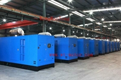 diesel generator set powered by lovol engine