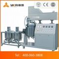 ZJR-150高剪切均質乳化機