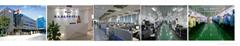 Howen Technologies Co., Ltd,