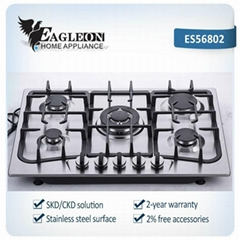 ES56802 68cm Stainless steel built-in gas cooker