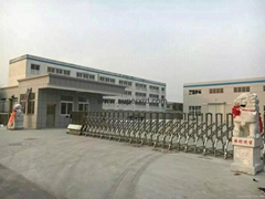 Shaanxi xingrunda trade co.,ltd