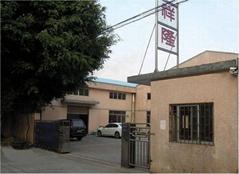 Xianglong outdoor co.,Ltd