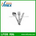 Stainless steel cutlery three-piece set