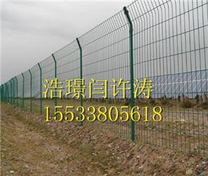 山区光伏发电厂围栏网 2