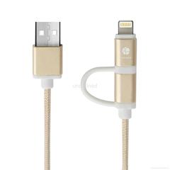 2合1MFI USB数据充电线