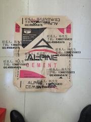涂膜热封焊接PP编织方底袋