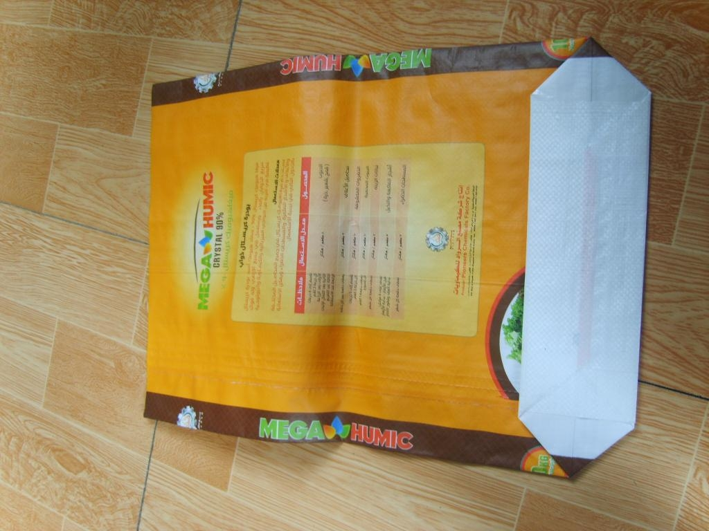 供应三合一牛皮纸塑复合袋  2