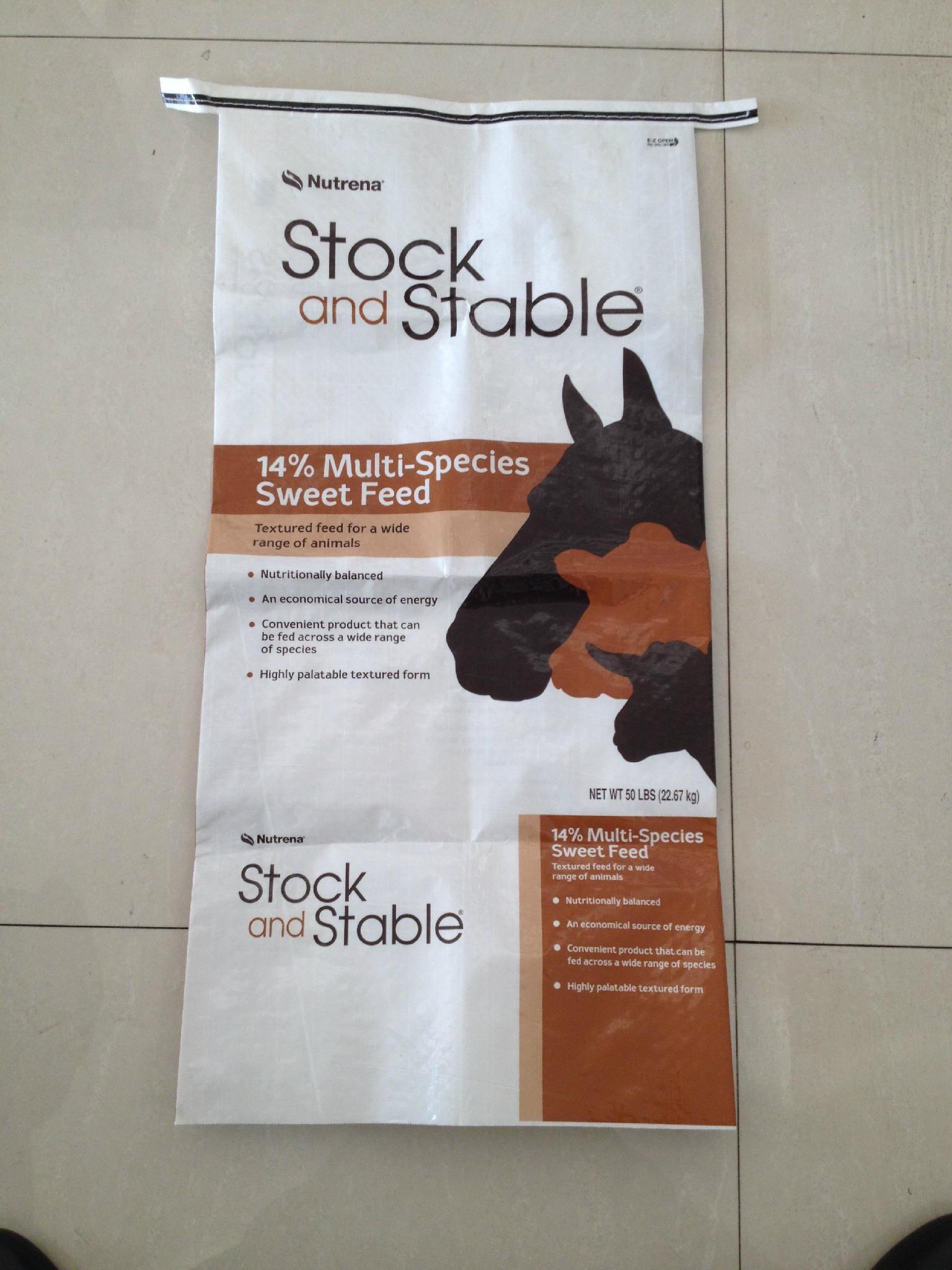 供应三合一牛皮纸塑复合袋  1