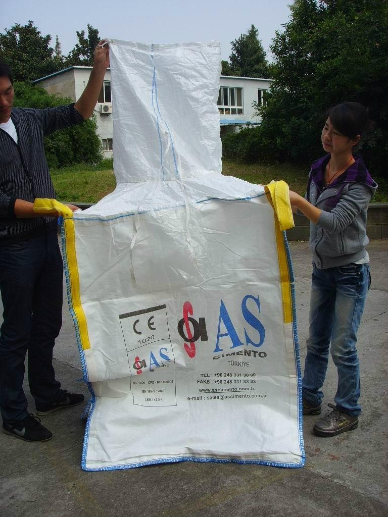 复BOPP彩膜编织阀口肥料包装袋 1