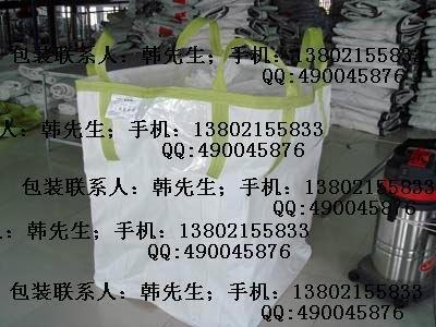 温州水泥塑编热封阀口编织袋 1