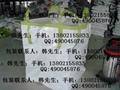 温州水泥塑编热封阀口编织袋