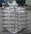 温州水泥塑编热封阀口编织袋 2