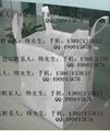 温州水泥塑编热封阀口编织袋 3