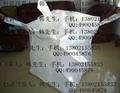 温州水泥塑编热封阀口编织袋 4