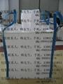 温州水泥塑编热封阀口编织袋 5