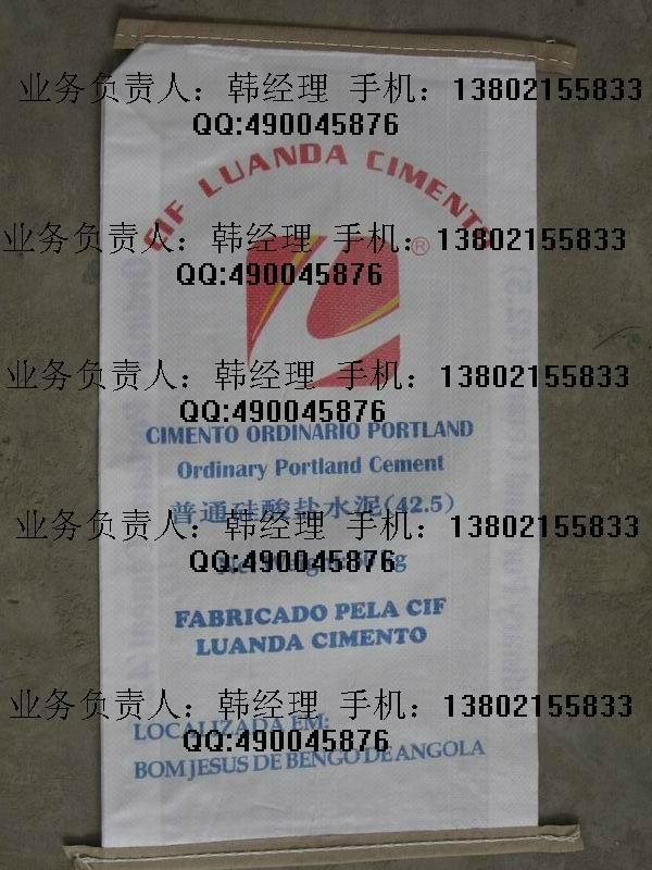 PP吨袋 3
