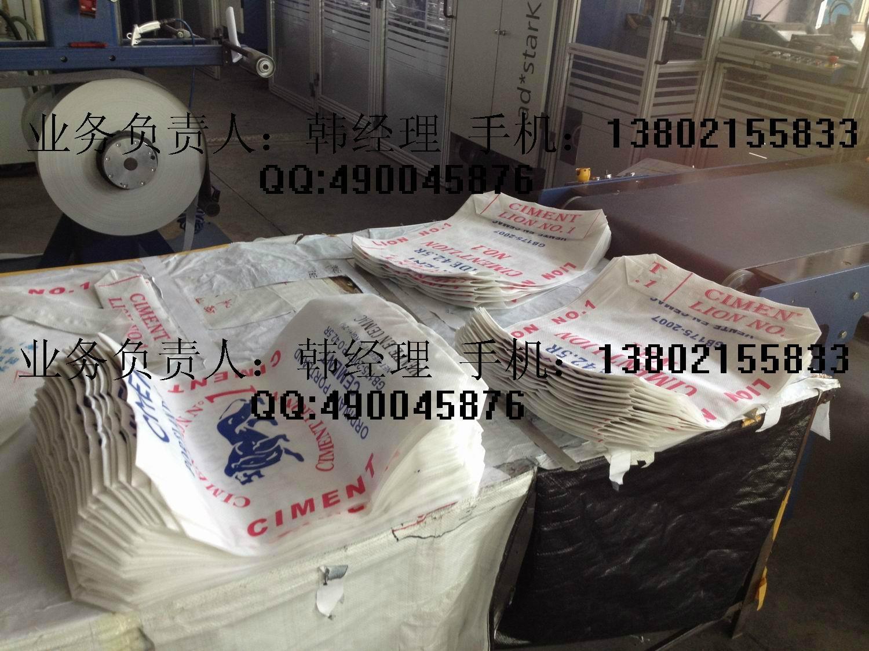PP吨袋 4