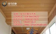 生态木150小长城板酒店大厅护墙板