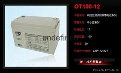 奥特多OT100-12蓄电池