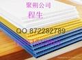 塑料中空板板 广州佛山防静电中空板 中空板垫板价格 5
