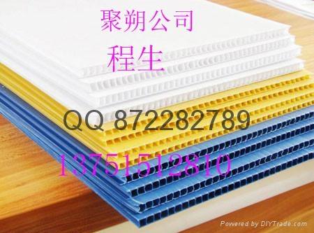供应中空板 箱 钙塑箱 板 2
