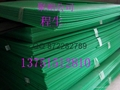 供应中空板 箱 钙塑箱 板 4