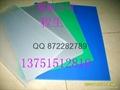 供应中空板 箱 钙塑箱 板 5