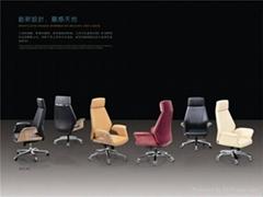 时尚办公椅HP01