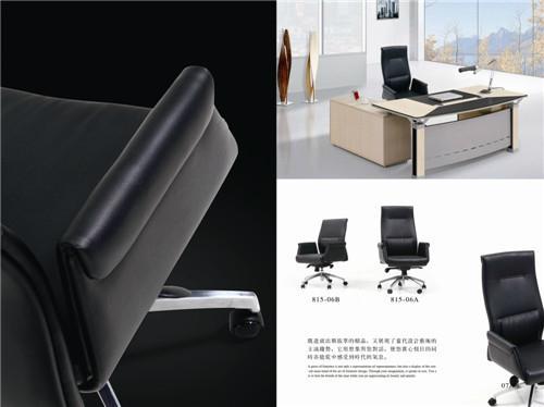 时尚办公椅HP02 2