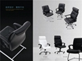时尚办公椅HP02 3