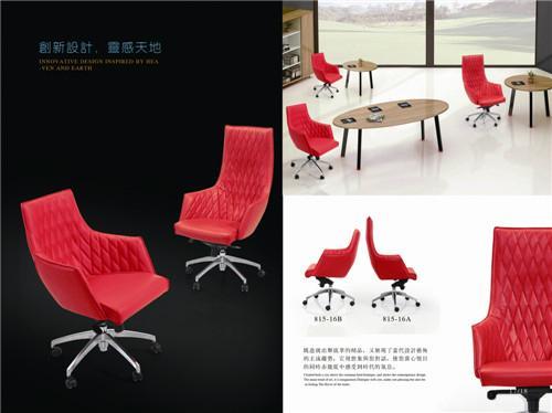 時尚辦公椅HP02 5