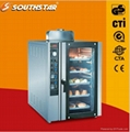 Convection oven with 5 trays from