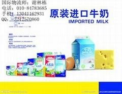 北京机场进口牛奶代理清关
