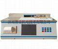 MC-1摩擦係數測試儀
