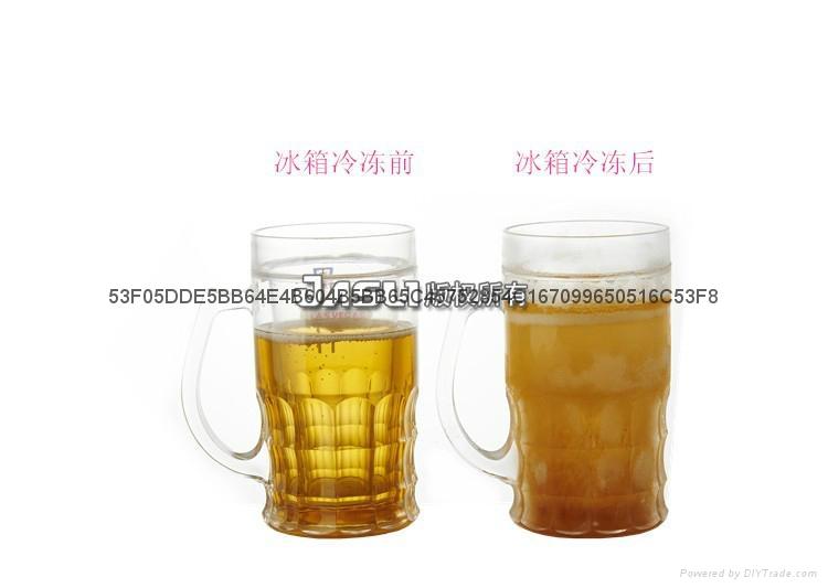 2015创意啤酒杯小号水杯 双层塑料制冷杯 冰镇果汁饮料杯定制广告 1