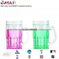 2015创意啤酒杯小号水杯 双层塑料制冷杯 冰镇果汁饮料杯定制广告 4