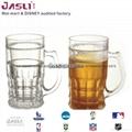 2015创意啤酒杯小号水杯 双层塑料制冷杯 冰镇果汁饮料杯定制广告 5