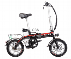 small  folding electric bike
