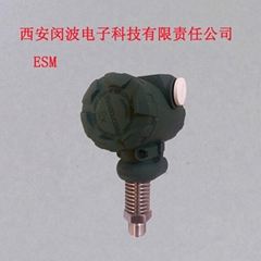 高温榔头型2088 压力变送器