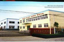 Linyi Lumei Industry&Trading Co., Ltd