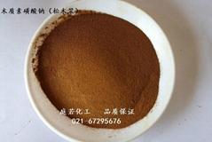 分散剂木钠木质素磺酸钠进口纯木浆