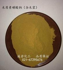 木浆木质素磺酸钠木钠
