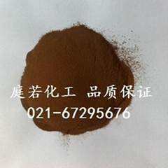 超低价木钠木质素磺酸钠