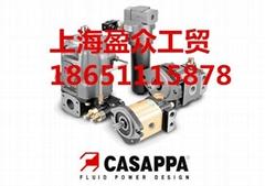CASAPPA齿轮泵