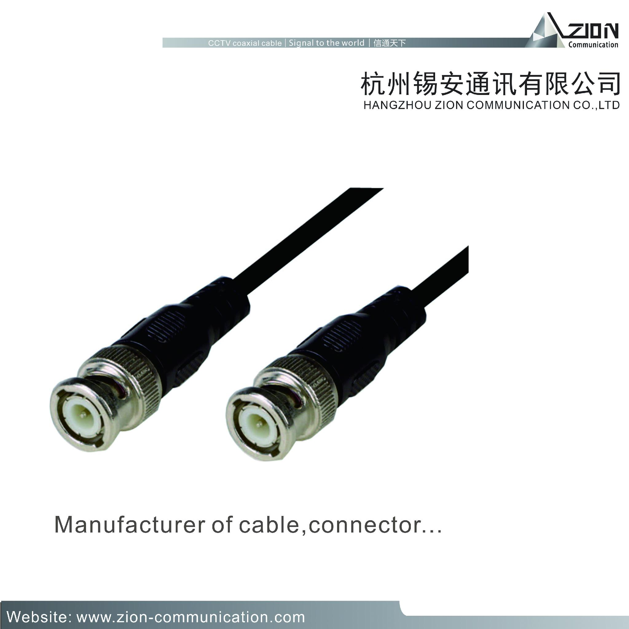 Professional rg59 coaxial cable for CCTV camera & DVR  2