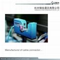 manufacture RG59/U CCA coaxial cable for CCTV Dahua camera & CVI  6