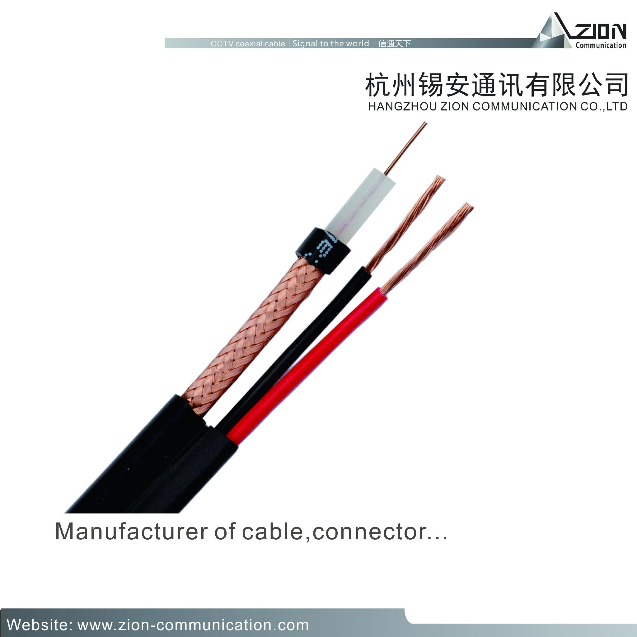 high quality RG6/U 18AWG / 2C CCTV Coaxial Cable 95%CCTV POWER CABLE for CAMERA 2