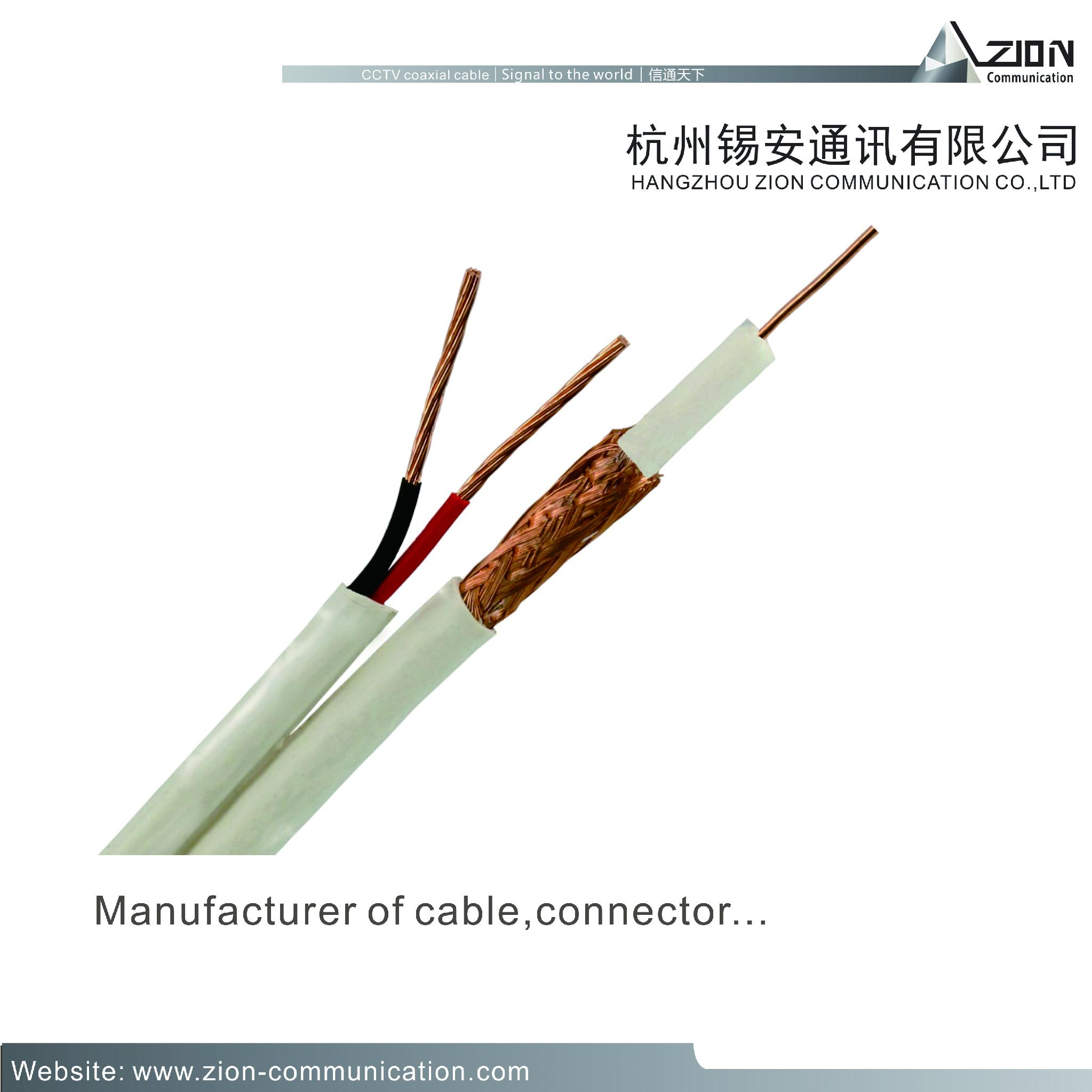 high quality RG6/U 18AWG / 2C CCTV Coaxial Cable 95%CCTV POWER CABLE for CAMERA 1